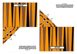 Tiger ~ free printable Note Cards for kids with Bible verse from Joshua 1:9