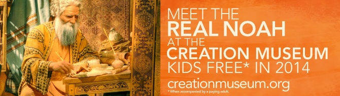 AIG Creation Museum - Meet the real Noah