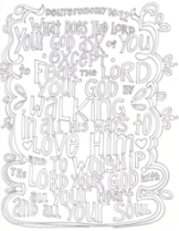 FREE Scripture Doodle colouring page for kids; Deuteronomy 10:12