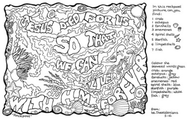 doodle_max7-1thessalonians5.10