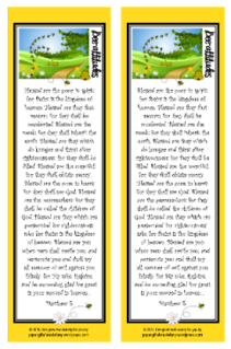 Beatitudes free printable bookmarks with Bible verse for kids