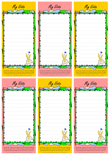 FREE Ruth, Naomi and Boaz Mini Envelopes + Mini To Do List with Bible verse from Ruth 1:16