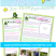 Frog in a Sleeping Bag (water-holding burrowing frog) article for kids giving glory to God as designer; free printable