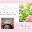 PGFE Princess of the King / God's Princess FREE Article for kids; free printable