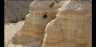 Dead Sea Scrolls Postard of Qumran; free printable