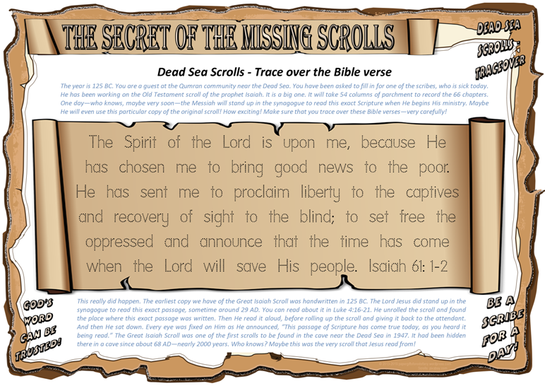 graphic regarding Printable Scrolls identified as The Mystery of the Lost Scrolls Aspect 5 Paper Presents for