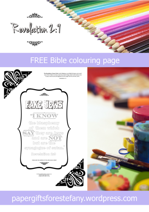 FREE Scripture Doodle; Revelation 2:9; free printable