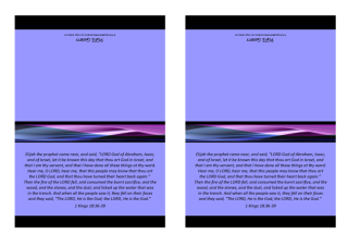 FREE Elijah Poster with Bible verses from 1 Kings 18:21, 36-39; free printable