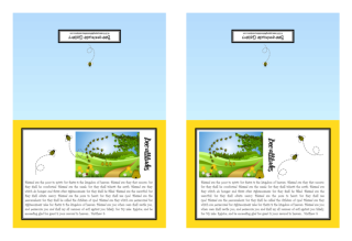 Beatitudes Note Cards with Bible verses from Matthew 5 on yellow and pale blue background; free printable
