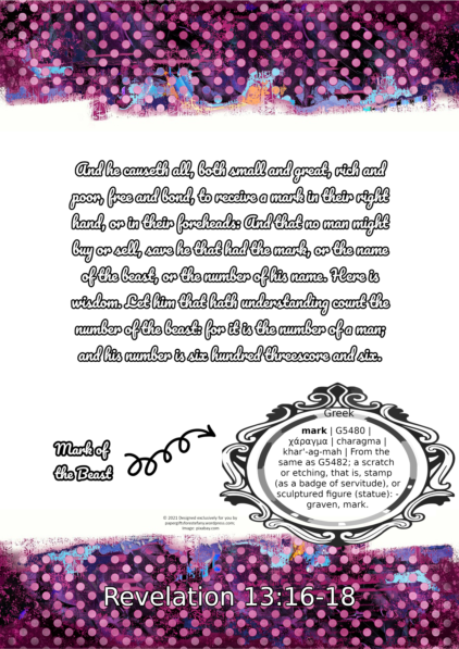 FREE Scripture doodle Revelation 13:16-18; mark of the beast; free printable
