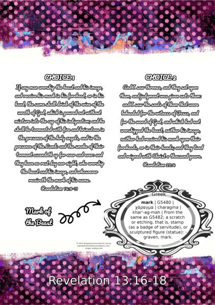 FREE Scripture doodle Revelation 14:9-11; mark of the beast; free printable